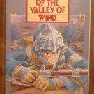 Nausicaa Of The Valley Of Wind Part 5 #1 comic book - Viz comics, manga