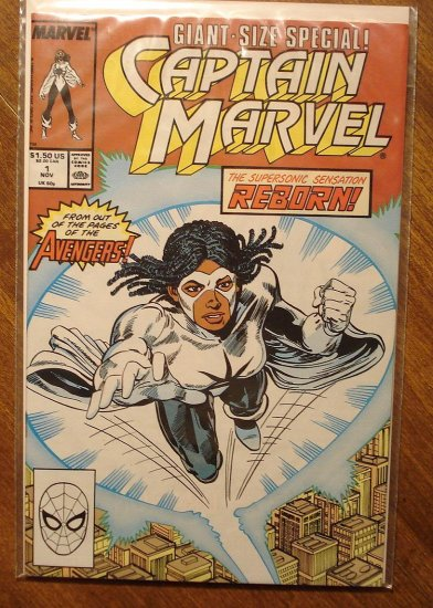 Captain Marvel Special #1 comic book - Marvel Comics