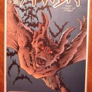 Man-Bat #3 (1996) comic book - DC Comics, Manbat, Batman