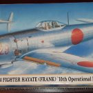 Hasegawa Nakajima ki84 Type 4 Hayate WWII Japanese fighter airplane model kit MIB Unassembled 1:72