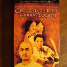 Crouching Tiger Hidden Dragon VHS video tape movie film, Chow Yun Fat, Michelle Yeoh