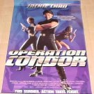 Operation Condor movie poster, full size, 27x40, never displayed, rolled, Jackie Chan