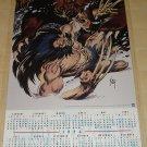 Marvel comics 1996 Wolverine calendar poster, 22x34, rolled, never displayed