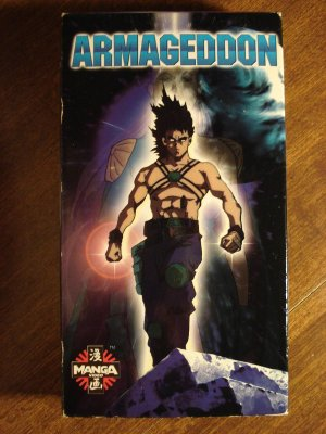 Armageddon Japanese animated anime manga VHS video tape