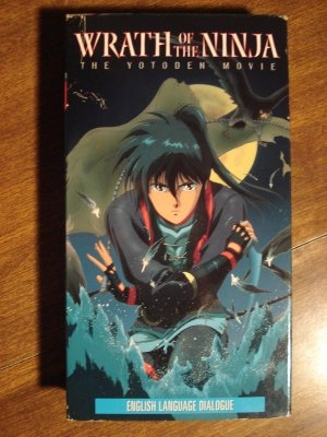 Wrath of the Ninja VHS animated video tape movie film, Japanese