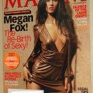 Maxim Magazine July 2007 Megan Fox, Mafia lawyer tips, grilling, transformers, VG