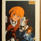 Robotech Southern Cross Vol. 7 VHS animated video tape movie film cartoon, Japanese manga, anime