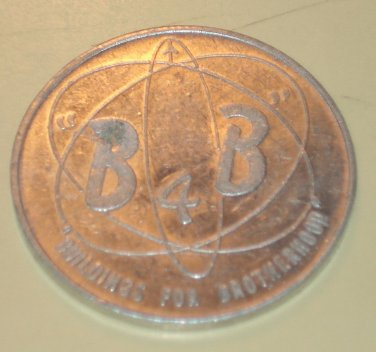 YMCA B4B Building For Brotherhood aluminum coin token