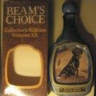 Jim Beam (Beam's Choice) empty whiskey bottle decanter, James Lockhart, 1977, Hunting dog