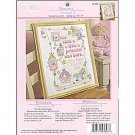 "Bucilla Counted Cross Stitch Kit ~ Princess Birth Record ~ # 45328 ~ 10""x 13"""