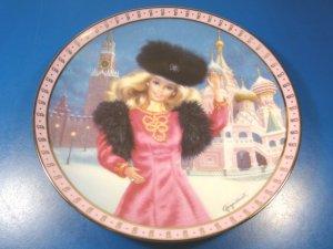 Barbie doll visits Russia porcelain collector plate Elaine Gignilliat Danbury Mint 1992 Mattel