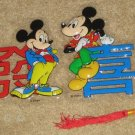 Mickey and Minnie Mouse Suction Cup Window Decoration Chinese Walt Disney