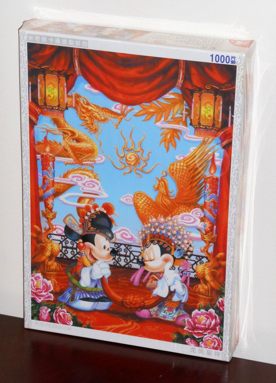 Disney Mickey & Minnie Mouse 1000 Piece Jigsaw Puzzle Wedding in China NIB