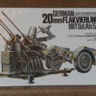 German 20mm Flakvierling 38 MitSd.Ah.52 1/35 Scale Kit Tamiya