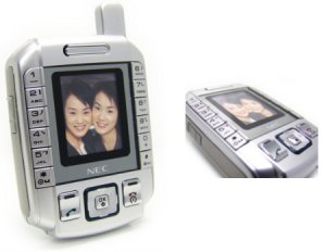NEC N200 Ultra Slim Video Display Cellular Mobile Phone