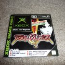 Demo Disk #22 (Xbox System) Soul Calibur 2 FREE SHIPPING