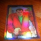 1993 Dark Dominion Foil Card #8 (Skinner)
