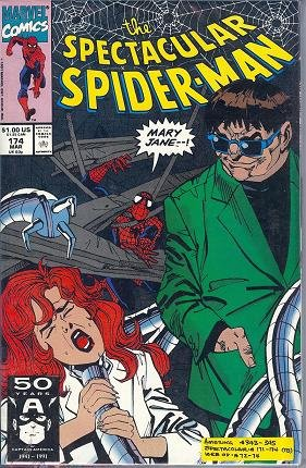 """Spiderman - """"MIXED COLLECTION'S"""" - 1989 TO 1991 - 101 Copies"""