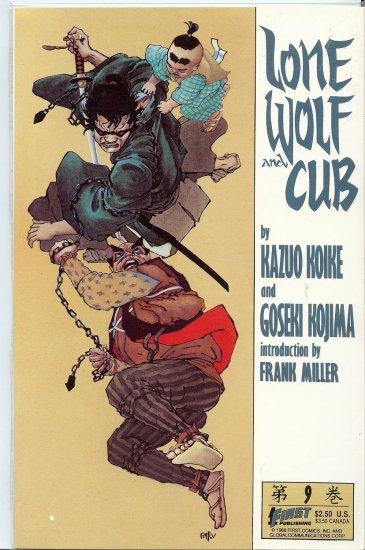 Lone Wolf & Cub - 44 Mint Copies