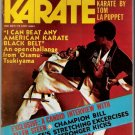 Official Karate- Angela Louise Brown Roy Kurban Dennis Gotcher USKA- Nov.1973- Vintage- Back Issue