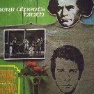 Alpert's, Herb - TJB - Herb Alpert's Ninth........