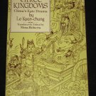 Three Kingdoms China's Epic Drama by Guanzhong Luo and Lo Kuan-Chung (1976, Paperback)