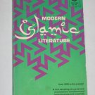 Modern Islamic Literature From 1800 to the Present by James Kritzeck Fiction Poetry Book