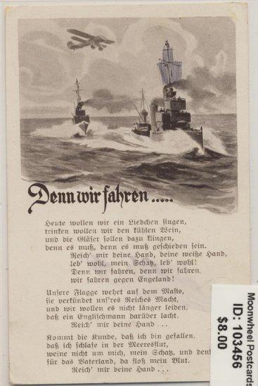 Song Postcard. Denn wir fahren gegen Engeland