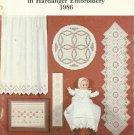 Award Winning Designs in Hardanger Embroidery 1986