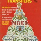 Christmas In July-Vintage McCall's Iron On Transfers-Fun-Quick-Easy Emboridery