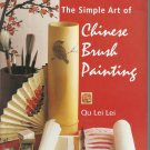 Paint Instruction & Pattern Book-The Simple Art of Chinese Brush Painting