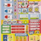 Kamio Pandaron Drug Store Sticker Sheet