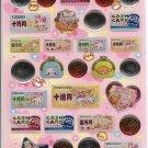 Crux Friend Town Currency Epoxy Sticker Sheet