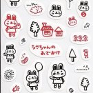 Japanese Rabbits and Houses Sticker Sheet
