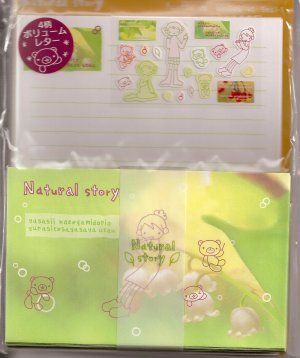 Q-Lia Natural Story Letter Set