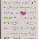Kamio Shiny Cell Phone Emoticons Sticker Sheet