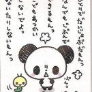 Crux Cute Panda Emotions Mini Memo Pad