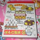 Crux Mochi Panda Mini Memo Pad