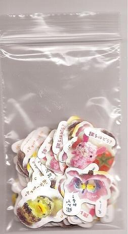 Kamio Chima Chima World Sticker Sack