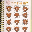 Q-Lia Koguma Taisou Exercise Bear Mini Spiral Notebook