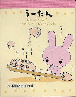 San-X Bunny and Pigs Mini Memo Pad