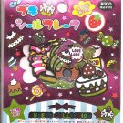 Kamio Sweets Collection Sticker Sack