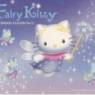 Sanrio Hello Kitty Jumbosealdass Sticker Booklet #17