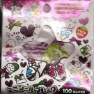 Crux Sweets Lovely Presents Sticker Sack