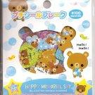 Kamio Happy Memorial Sky Sticker Sack