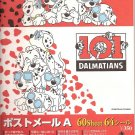 Tokyo Queen 101 Dalmatians Letter Pad Envelopes