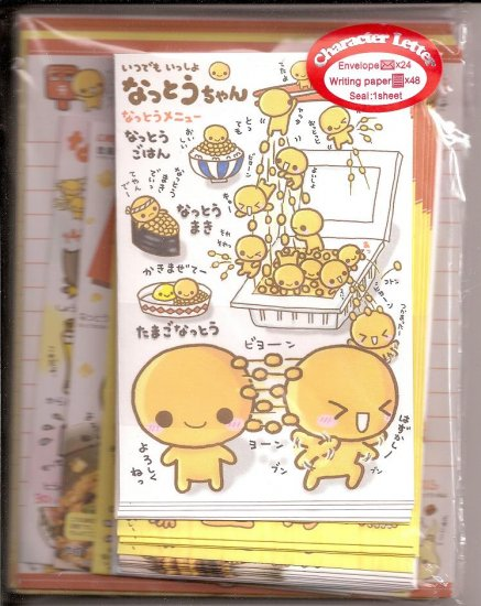 Crux Natto Chan White and Yellow Letter Set