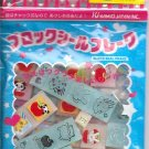 Kamio Pandas, Bears, Hamsters, and Apples 3D Blocks Sticker Sack