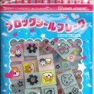 Kamio Rabbits and Hamsters 3D Blocks Sticker Sack