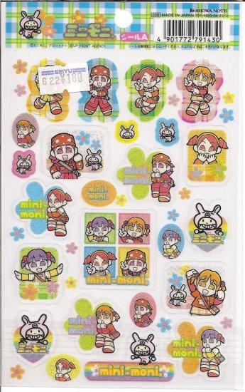 Showa Note Mini Moni Cute Japanese Band Glittery Green Sticker Sheet